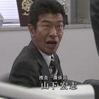 財務捜査官雨宮瑠璃子21.mpg_000538271