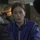 刑事吉永誠一 涙の事件簿12.mpg_001162361