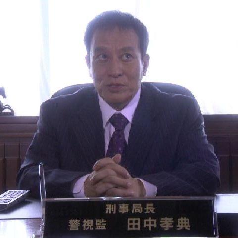 上杉祥三の画像 p1_4