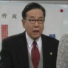 『日向夢子調停委員事件簿2.mpg_000347447