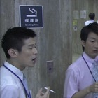 松本清張特別企画「鉢植を買う女」』[字]1.mpg_000816315
