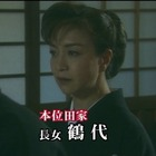 水神村伝説殺___1.mpg_000583282
