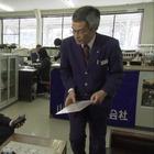 第70作SP「十津川警部VS鉄道捜査___1.mpg_002183581