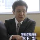 黒薔薇2 刑事課強行犯係 神木恭子.mpg_001060893
