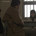検事・朝日奈耀子#3.mpg_001696027