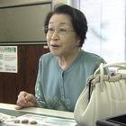 女金融道シリーズ21.mpg_000291357