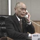 捜査指揮官 水城さや1.mpg_000148414