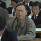 偽証法廷』出演:寺脇康文.mp4_000642408