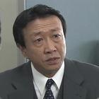 西村京太郎サスペンス 寝台特急「はやぶさ」.mpg_001781079