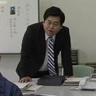 警視庁心理捜査官 明日香41.mpg_002339570