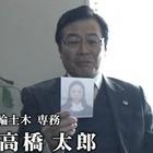 松本清張没後20年特別企画 事故~黒い画集.mpg_001541473