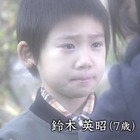 京都タクシードライバーの事件簿」[解][字]1.mpg_003881410