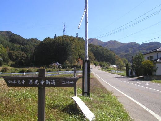 PA240026