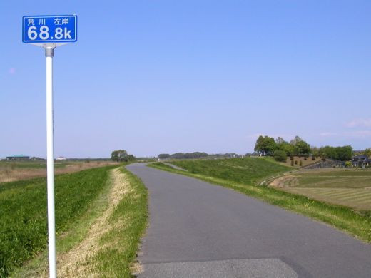 89e1f200.jpg
