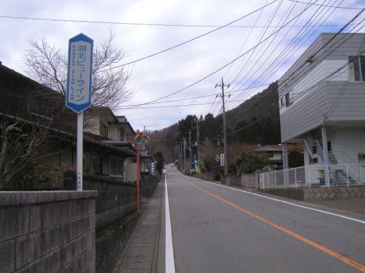 P3200020