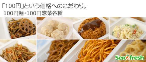 noodle_top