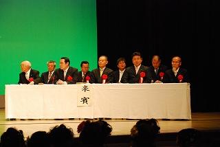 平成21年成人式 来賓紹介 : 七尾市 成人式 実行委員会