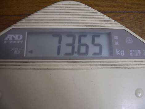 P1280179