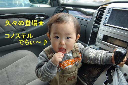 山口クラブアジリティー競技会