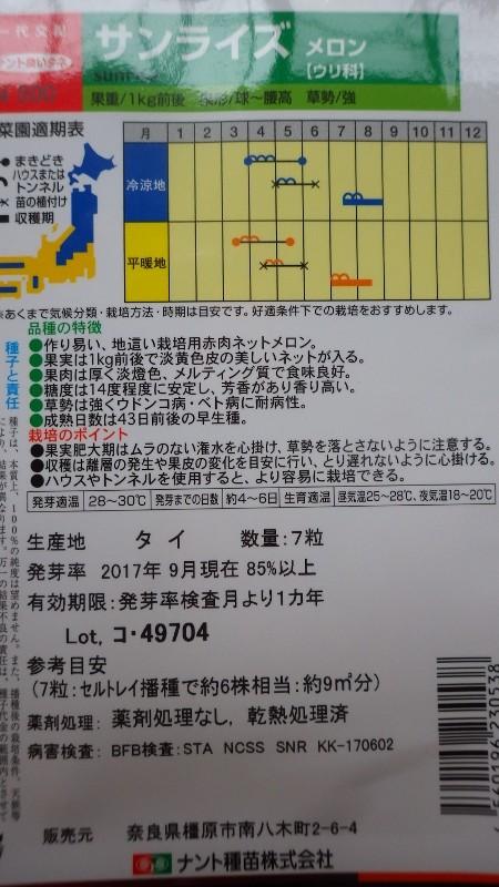 RIMG6880 (800x450)