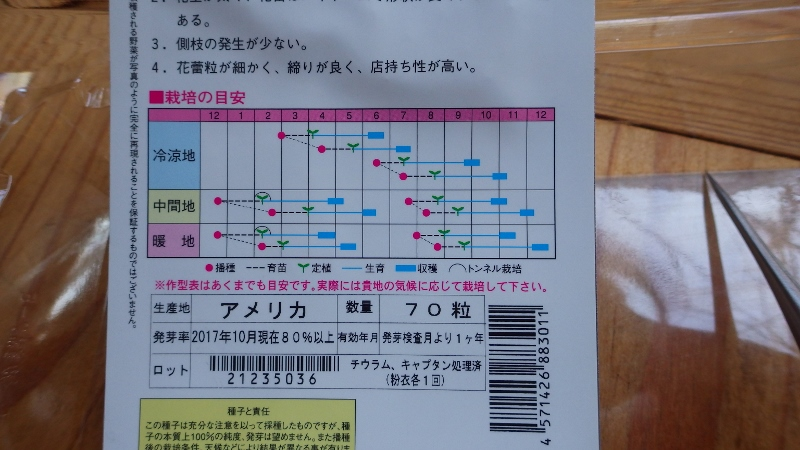 RIMG6758 (800x450)