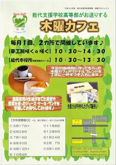 aimg-517105219-0001
