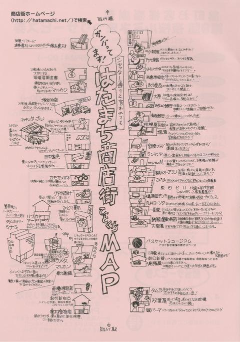 yozakura9