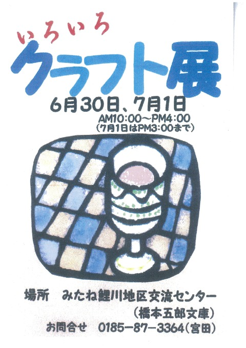 img-612105500-0001