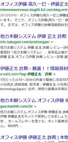 Screensh45.png