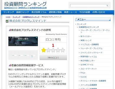 yoshida22502.jpg
