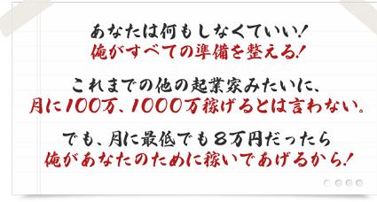Screensh.png