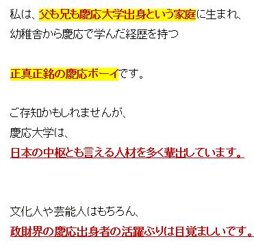 Screensh5.png