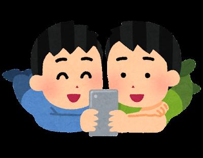 smartphone_smile_boys