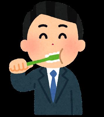 ha_hamigaki_suit_man