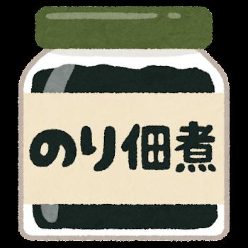 cooking_nori_tsukudani