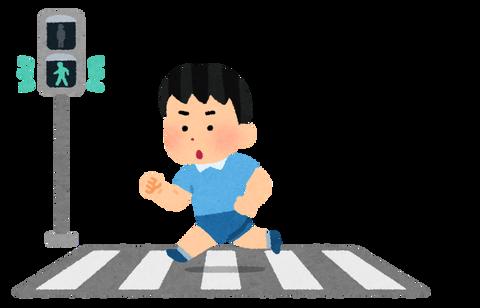 koutsu_shingou_boy_tenmetsu_run