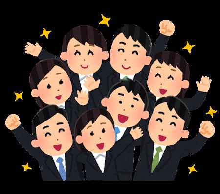 group_business_syukatsu