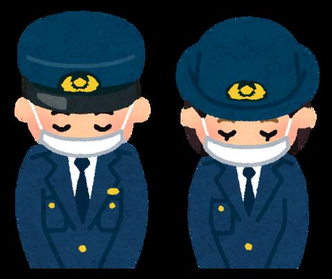 ojigi_mask_police