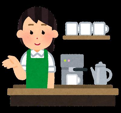 job_cafe_tenin_woman