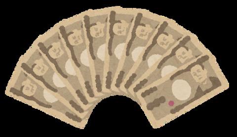 money_10man_ougi