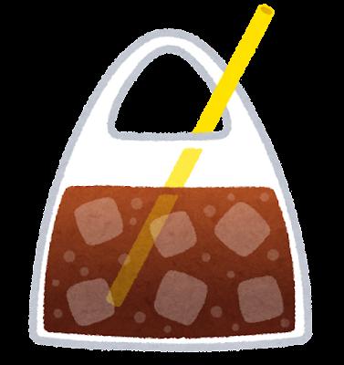 drink_cola_fukuro