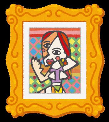 bijutsu_art_paint (2)