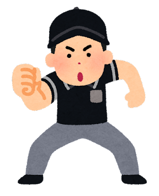 baseball_shinpan_out
