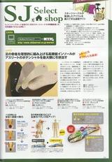 CCF20130526_00001_2