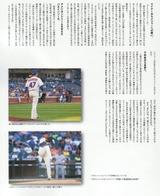 コピー 〜 CCF20110402_00001