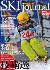 CCF20130526_00000_2