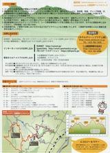 CCF20120916_00001