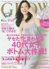 CCF20110526_00000(2)