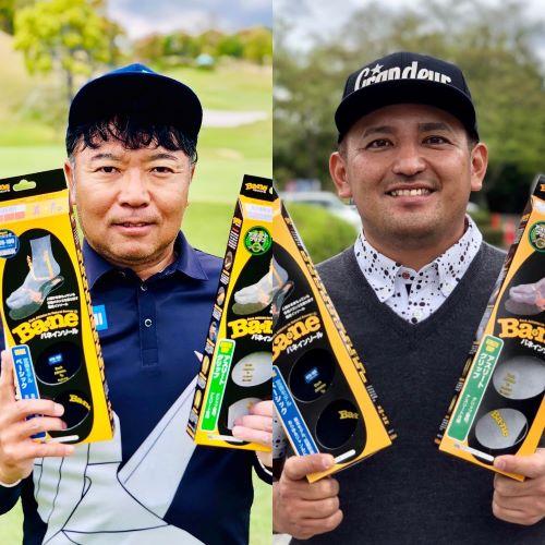 北陸オープンゴルフトーナメント2021片山正岡samu