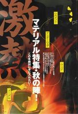 CCF20111111_00003